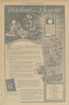 Thumbnail image of Radior Toilet Requisites (Radior Co. Ltd.)