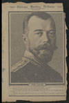 Thumbnail image of The czar