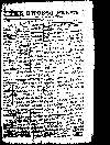 The Owosso Press, March 14, 1863