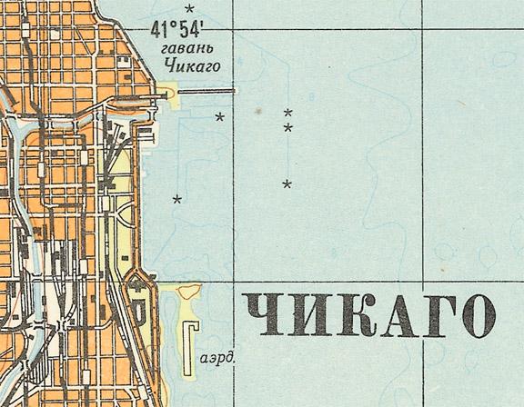 Chicago Area, 1961