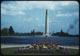 Thumbnail: View of memorial looking across water